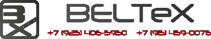 Beltex, Производство кожаных ремней